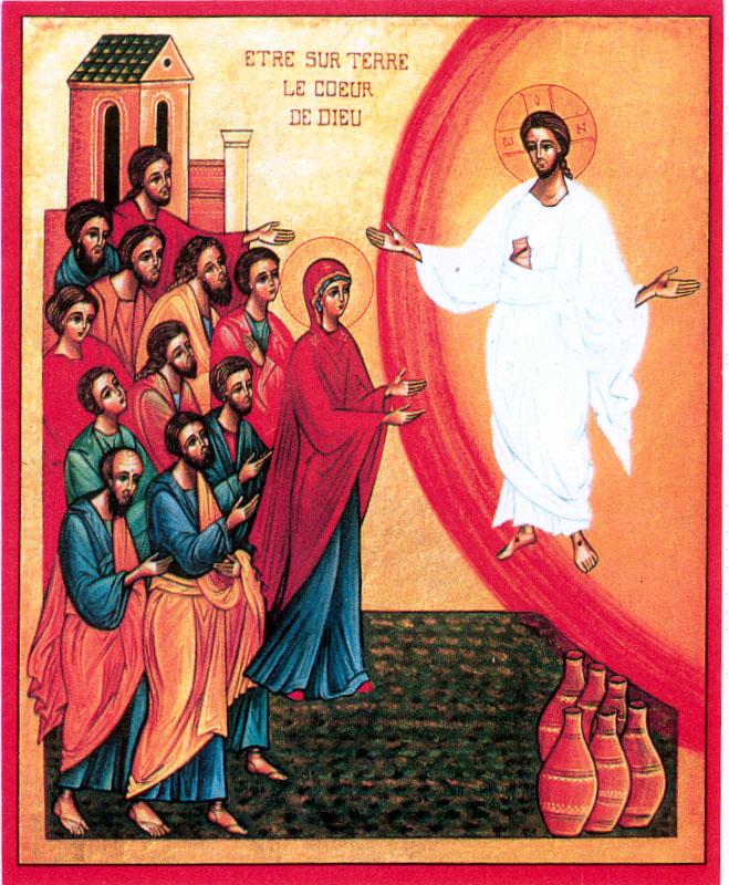 http://diegojavier.files.wordpress.com/2009/04/corissoud-icono-sagrado-corazon.jpg