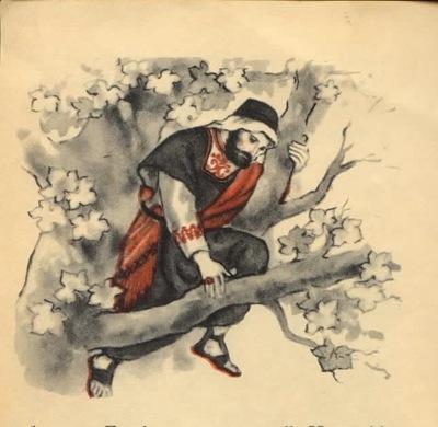 zacchaeus1